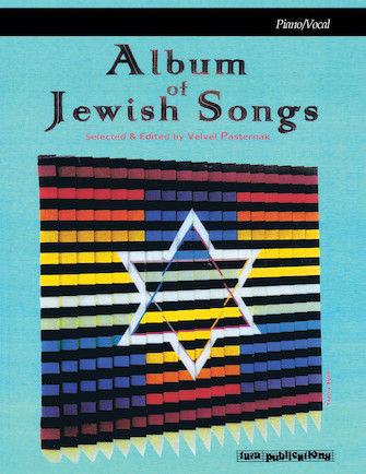 Product Cover for Album of Jewish Songs