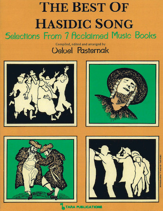Product Cover for The Best of Hasidic Song