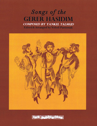 Product Cover for Songs of the Gerer Hasidim