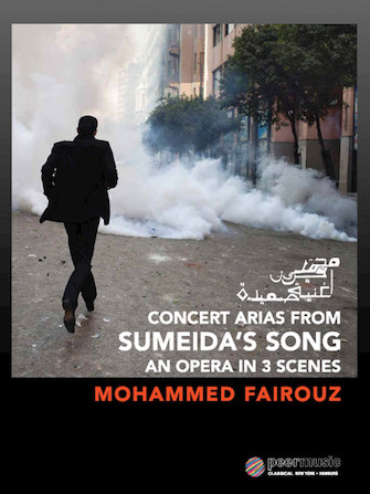 Product Cover for Concert Arias from Sumeida's Song
