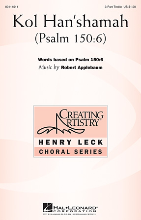 Kol Han'shamah : SSA : Robert Applebaum : Robert Applebaum : Sheet Music : 00114511 : 884088874667