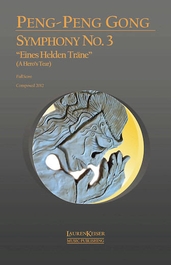 Product Cover for Symphony No. 3: Eines Helden Träne (A Hero's Tear)