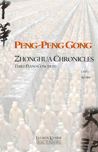 Product Cover for Zhonghua Chronicles: Third Piano Concerto