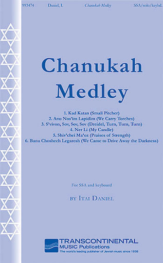 Product Cover for Chanukah Medley