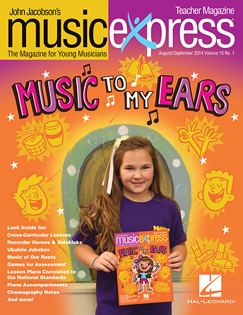 Product Cover for Music to My Ears Vol. 15 No. 1