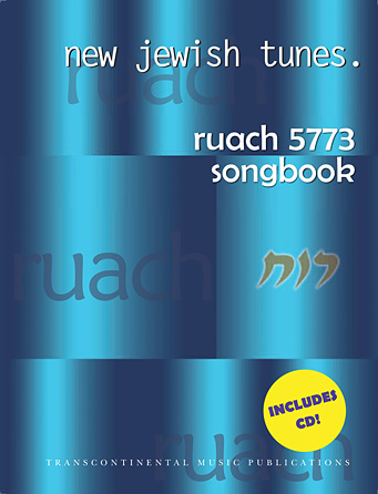 Product Cover for Ruach 5773: New Jewish Tunes