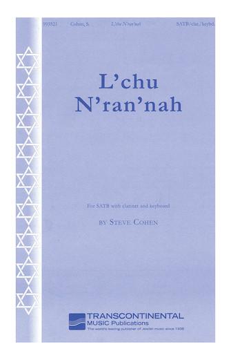 Product Cover for L'chu N'ran'nah