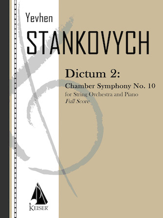 Product Cover for Dictum 2: Chamber Symphony No. 10