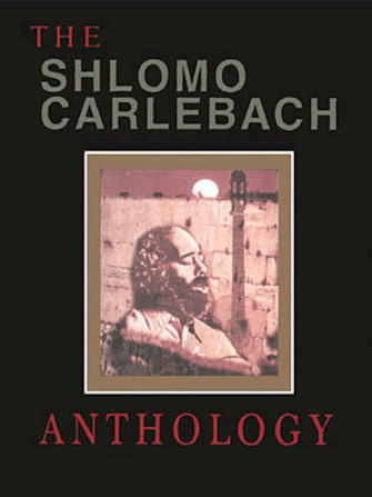 Product Cover for Shlomo Carlebach Anthology