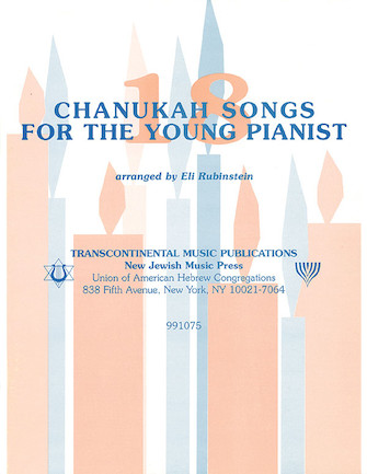 Product Cover for 18 Chanukah Songs for the Young Pianist