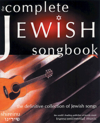 Product Cover for The Complete Jewish Songbook