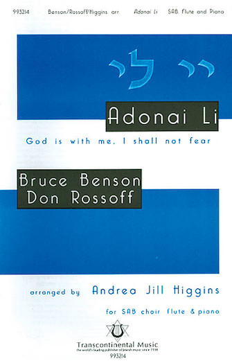 Product Cover for Adonai Li (God Is With Me, I Shall Not Fear)