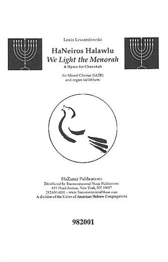 HaNeiros Halawlu (We Light the Menorah) : SATB : Joshua Jacobson : Louis Lewandowski : Sheet Music : 00191072 : 073999252125