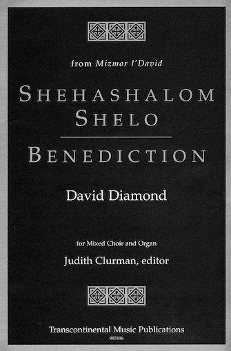 Product Cover for Shehashalom Shelo/Benediction