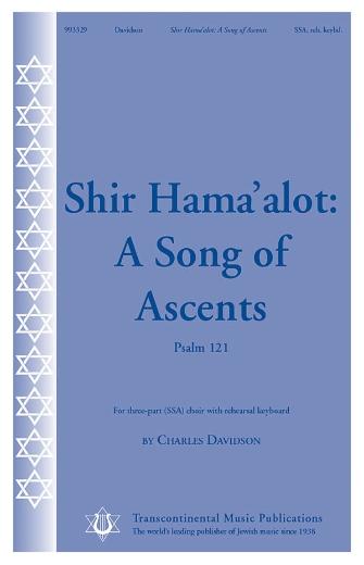 Shir Hama'alot : SSA : Charles Davidson : Charles Davidson : Sheet Music : 00191577 : 884088200725