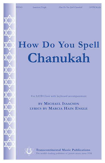 Product Cover for How Do You Spell Chanukah?