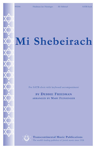 Product Cover for Mi Shebeirach
