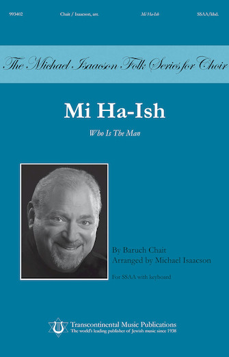 Product Cover for Mi Ha-ish (Who Is the Man)