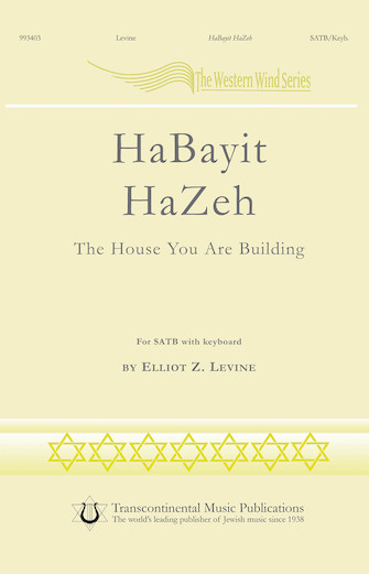 Product Cover for HaBayit HaZeh (The House You Are Building)