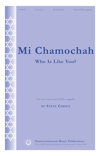 Product Cover for Mi Chamochah (Who Is Like You?)