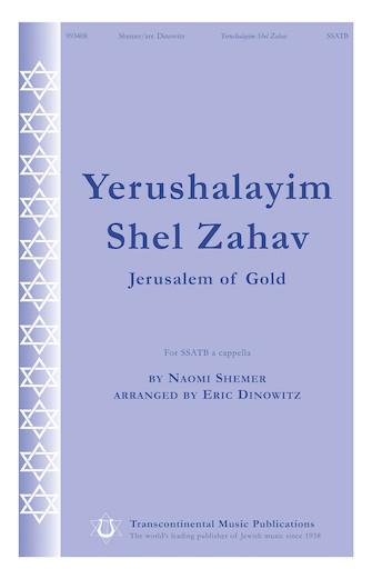 Product Cover for Yerushalayim Shel Zahav