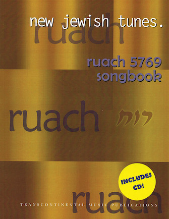Product Cover for Ruach 5769: New Jewish Tunes