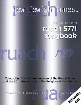 Product Cover for Ruach 5771: New Jewish Tunes – Social Action