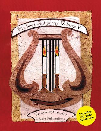Shabbat Anthology Vol. V