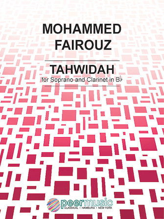 Product Cover for Tahwidah