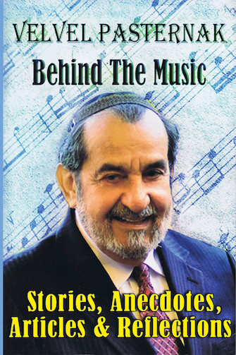 Product Cover for Behind the Music