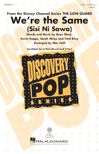 Product Cover for We're the Same (Sisi Ni Sawa)
