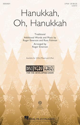 Hanukkah, Oh, Hanukkah : 2-Part : Roger Emerson : Sheet Music : 00254501 : 888680721398