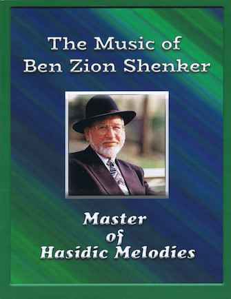 Product Cover for The Music of Ben Zion Shenker, Master of Hasidic Melodies