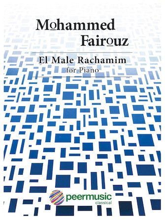 Product Cover for El Male Rachamim