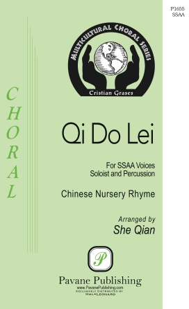 Qi Do Lei : SSAA : She Qian : Sheet Music : 00291960 : 888680928759