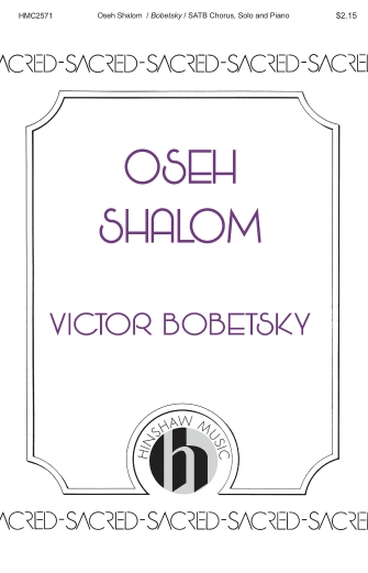 Product Cover for Oseh Shalom