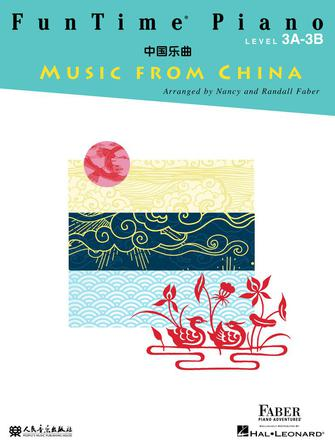 Product Cover for FunTime® Piano Music from China