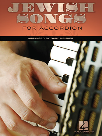 Product Cover for Jewish Songs for Accordion