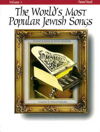 Product Cover for The World's Most Popular Jewish Songs for Piano, Volume 1