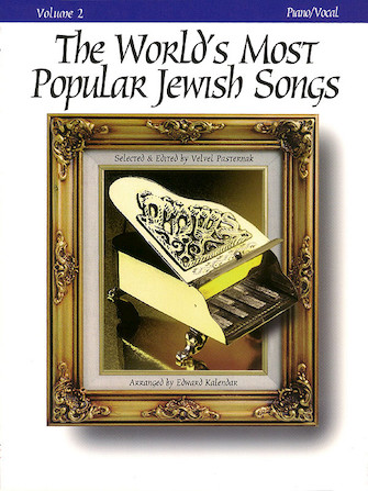 Product Cover for The World's Most Popular Jewish Songs for Piano