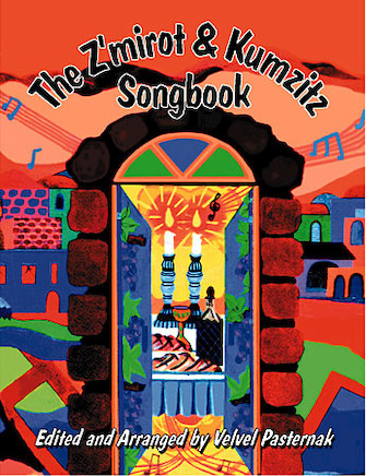 Product Cover for Z'Mirot and Kumzitz Songbook