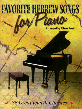 Product Cover for Favorite Hebrew Songs For Piano