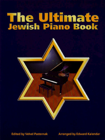 Product Cover for The Ultimate Jewish Piano Book