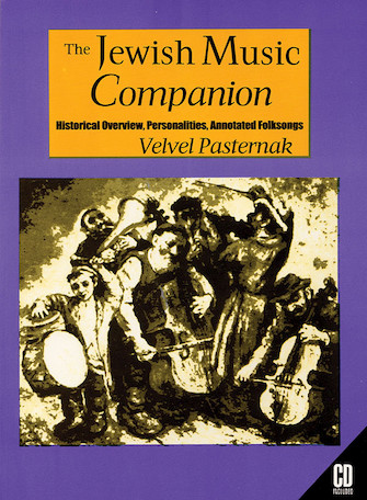 Product Cover for The Jewish Music Companion