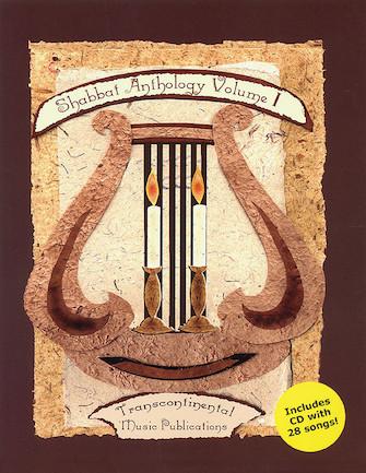 Shabbat Anthology – Volume 1