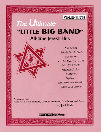 """Product Cover for The Ultimate """"Little Big Band"""""""