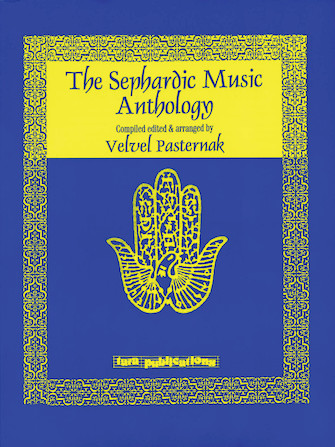 Product Cover for The Sephardic Music Anthology