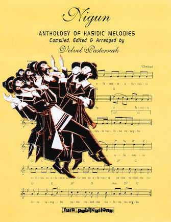 Product Cover for Nigun Anthology of Hasidic Melodies