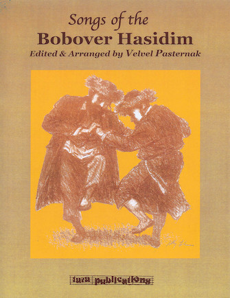 Product Cover for Songs of the Bobover Hasidim