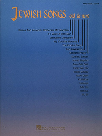 Product Cover for Jewish Songs Old And New